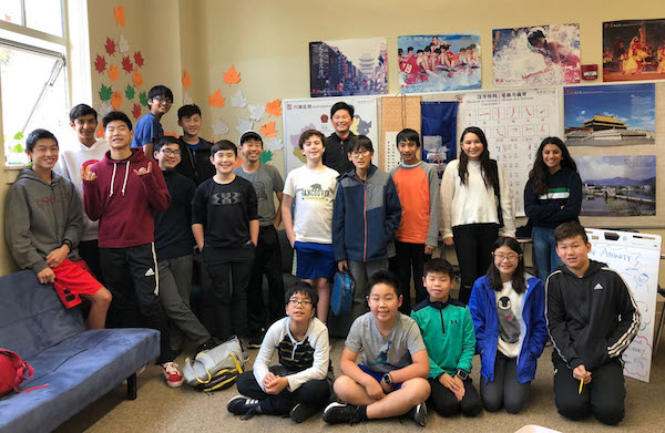 Middle schoolers convene in the Asian Affinity Group during the first Middle School Affinity Day